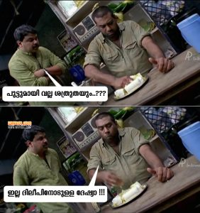 Dileep's restaurant Dhe Puttu in Calicut vandalised