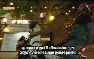 Role Models Malayalam Movie Dialogues