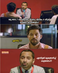 Fahad Faasil Dialogues From Role Models