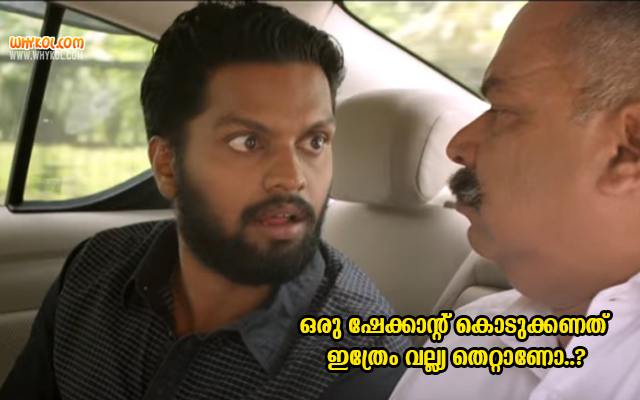 Sarvopari Palakkaran Movie Dialogues | Balu Varghese