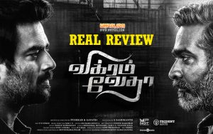 Movie review - Vikram Vedha