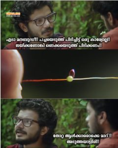 Sreebath Bhasi Malayalam Comedy Dialogues | Third World Boys