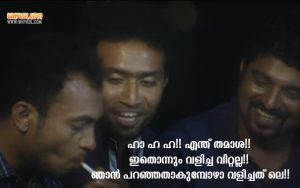 Third World Boys Malayalam Funny Photo Comments