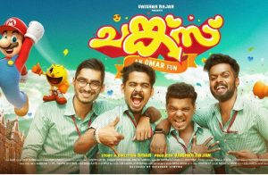 Malayalam movie chunks review
