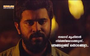 Malayalam movie dialogues | Sakhavu