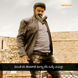 Paisa vasool movie dialogues
