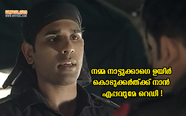 Allu Sirish Dialogues From 1971 Beyond Borders