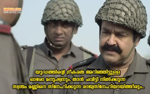 1971 Beyond Borders Full Movie Dialogues | Mohanlal