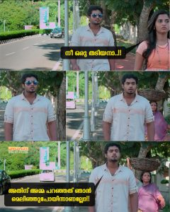 Gokul Suresh Comedy Expressions From Mudhugauv