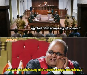 Comedy Dialogues From Punyalan Private Limited aka Punyalan 2