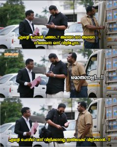 Jayasurya and Sreejith Ravi Comedy Scene From Punyalan Private Limited