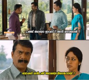 Vijayaraghavan Comedy Dialogue From Shajahanum Pareekuttiyum