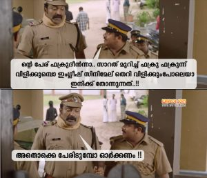 Kottayam Naseer and Hareesh Kanaran Comedy Scene From Sherlock Toms
