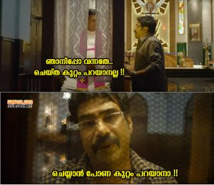 Sherlock Toms Full Movie Dialogues | Biju Menon