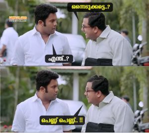 Aju Varghese and Hareesh Kanaran Comedy Scene From Two Countries