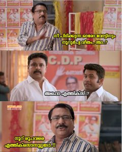 Two Countries Malayalam Movie Comedy Scenes
