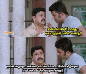 Two Countries Full Comedy Dialogues
