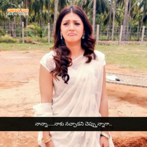 Mahanubhavudu movie dialogues