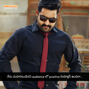 NTR jai lava kusa movie dialogues in telugu