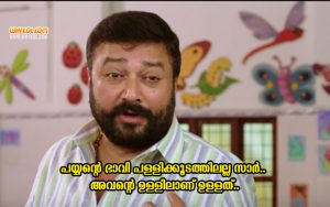 Jayaram Dialogues From Aakashamittayee