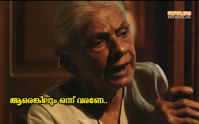 Latest Malayalam Movie Dialogues | Crossroad