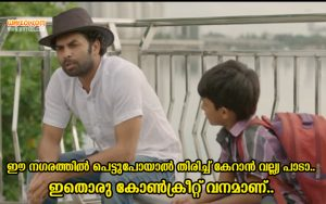 Sunny Wayne Dialogues From The Movie Gold Coins