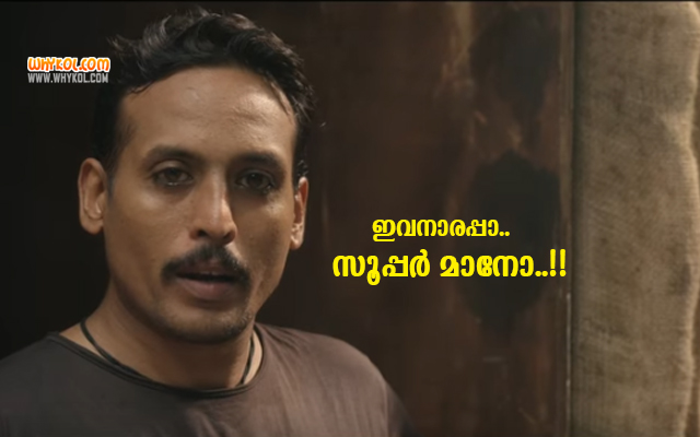Sujith Shankar Dialogues From The Movie Gold Coins