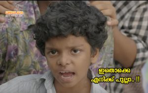 Latest Malayalam Movie Gold Coins Dialogues
