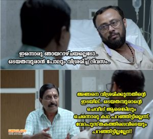 Sunday Holiday Movie dialogues | Sreenivasan