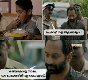 Fahad Fasil Complete Dialogues From Thondimuthalum Driksakshiyum