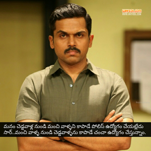 Khaki movie dialogues