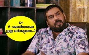 Biju Menon Comedy Dialogues From Rosapoo