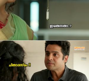Comedy Dialogues From The Movie Tharangam