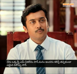 Surya latest gang movie dialogues