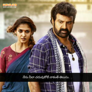 Jai simha movie dialogues