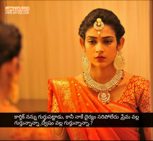 malli raava movie dialogues