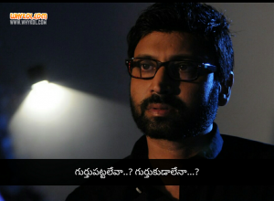 Sumanth malli raava movie dialogues