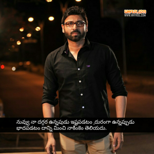 Malli raava movie dialogues in Telugu