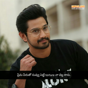 Rangula ratnam movie dialogues in Telugu