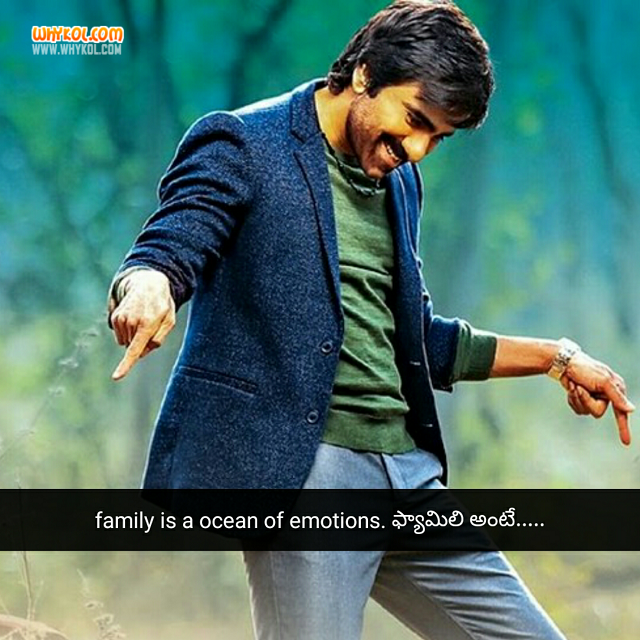 Ravi teja dialogues from Touch chesi chudu