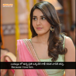 Tholi prema movie dialogues in Telugu