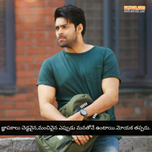 Tholi prema movie dialogues