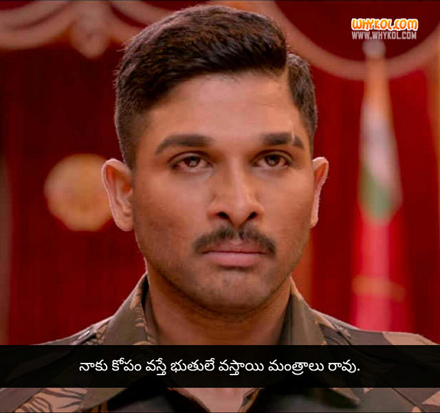 Allu Arjun movie dialogues