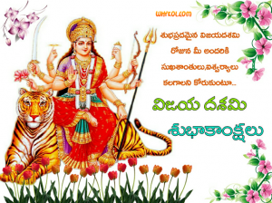 Happy dasara to you and your family wishes in telugu language happy dasara greetings m4hsunfo