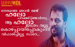 jayasurya new movie in theatres