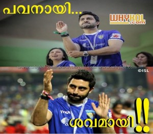 ISL funny images