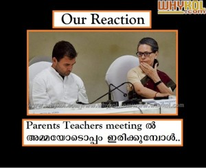Our reaction