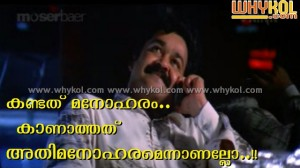 malayalam super sayings