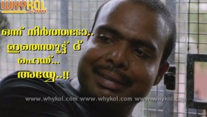 Chemban Vinod funny comment