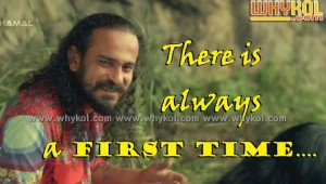 Always is the first time